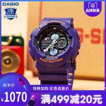 9A110BWAEQ运动防水双显表卡西欧男士手表学生电子表CASIO