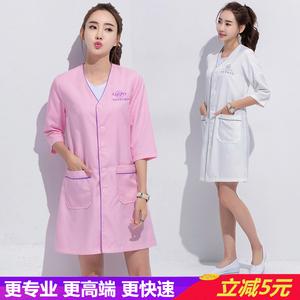 高端皮肤管理工作服定制粉色女短袖韩国纹绣美容师美容院工装logo