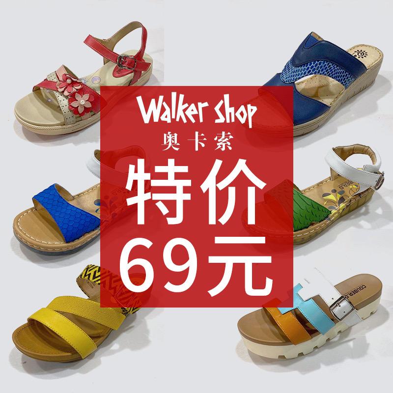 【特价69元】walkershop奥卡索女凉鞋