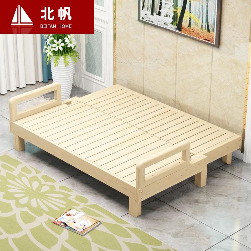 可折叠实木沙发床小户型飘窗躺椅手慢无