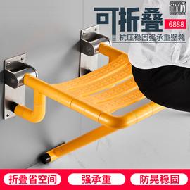 浴室折叠座椅淋浴凳墙壁凳玄关老人卫生间坐凳防滑洗澡椅换鞋凳子