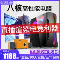 GTX1660ti组装机DIY吃鸡网吧电脑台式全套电竞游戏型主机高配水冷绝地求生专用9400Fi59100Fi3英特尔酷睿
