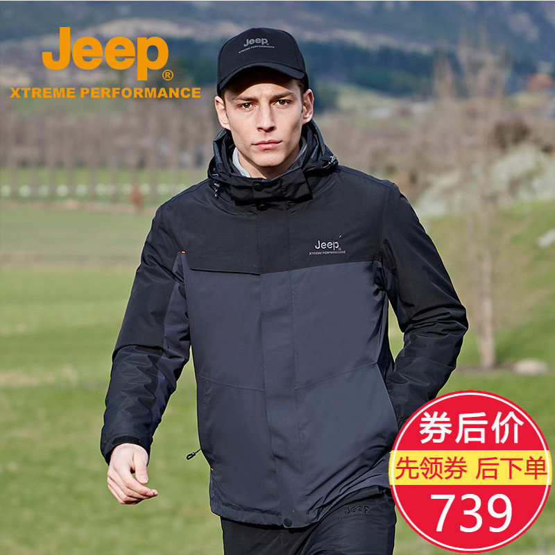 Jeep mens 19 autumn winter new three in one waterproof and windproof warm fleece two-piece mountaineering ski suit