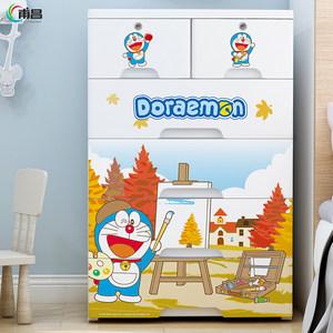 甫昌 哆啦A梦抽屉式收纳柜婴儿童玩具多层组合储物箱塑料宝宝衣柜