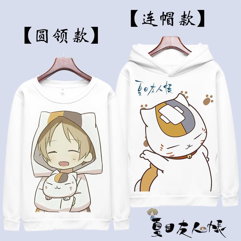 Xia Mu You Ren Zhang Hooded Sweater cat teacher Guizhi animation peripheral winter autumn Plush clothes students men and women