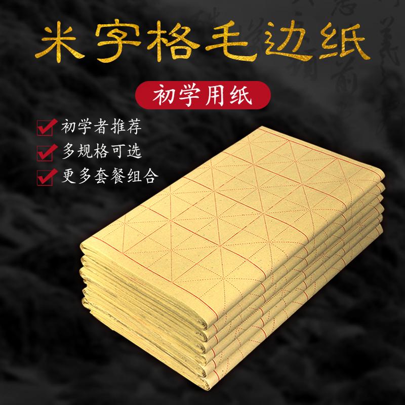 Бумага из бамбука Артикул 596027308383