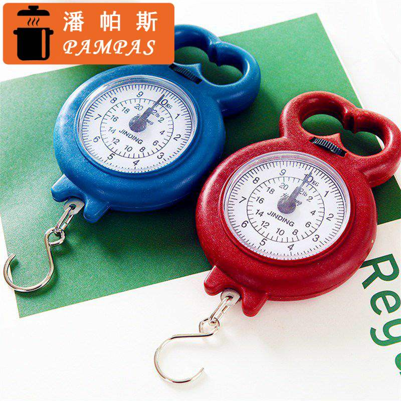 Carbon spring weighing luggage scale spring weighing hand weighing simple portable hook scale shopping vegetable small scale fruit household girl