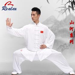 运丰牛奶丝太极服女春夏中国风太极拳服飘逸比赛表演服练功服男