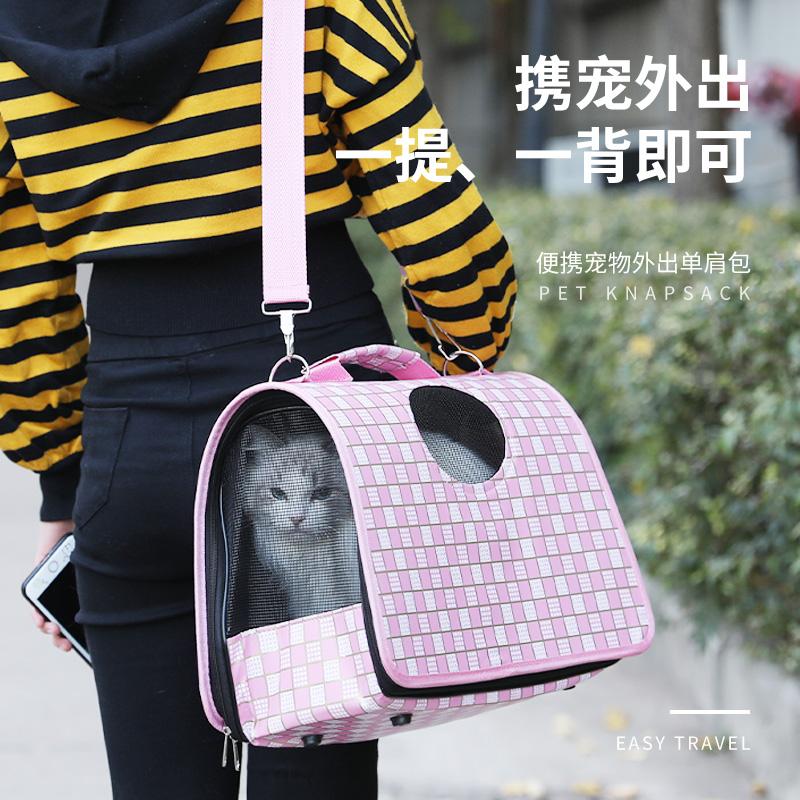 宠物包猫包外出便携斜跨手提装猫咪的旅行袋子背包狗狗包外带笼子