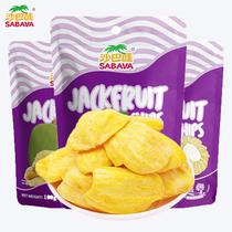 沙巴哇菠萝蜜干果越南进口500g水果干零食果脆脆片小包装散装特产