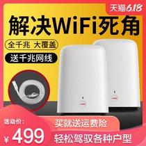家用路由器穿墙王wifi分布式组网企业智能无线千兆Aimesh3000M系列路由三频无线WIFIZenAC3000华硕灵耀