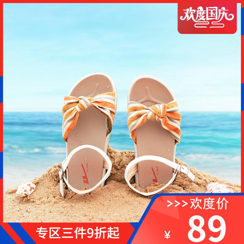 (用109元券)回力官方旗舰店正品2019夏季拖鞋