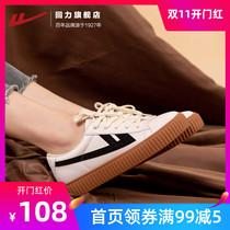A9190810WX春新商场同款平底鞋蝴蝶结漆皮休闲单鞋2019千百度女鞋