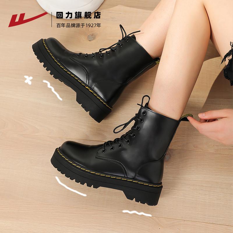 回力马丁靴秋季薄款女2021新款英伦风黑色春秋单靴厚底增高短靴子