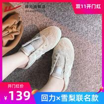 秋款新款透气运动小白鞋秋鞋百搭夏款老爹跑步白鞋子2019袜子鞋女