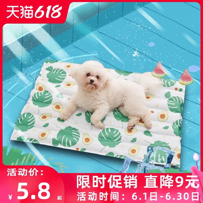 宠物冰垫夏天降温凉席猫咪凉垫睡垫耐咬狗垫子睡觉用夏季狗狗用品