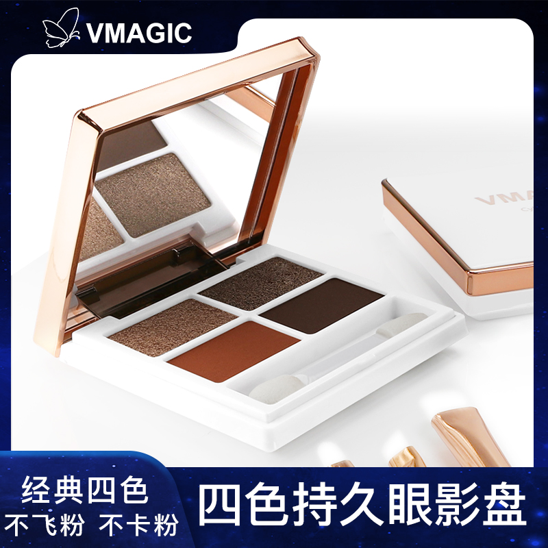 VMAGIC four-color long Eyeshadow plate, earth color, pearlescent, matte, portable, waterproof, easy to color beginners.