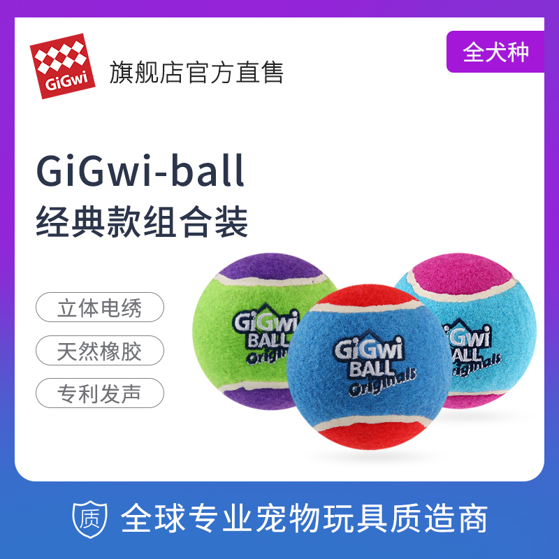 GiGwi is a dog plush toy ball. Voice pet toy molars, bite-resistant puppy Teddy Fa fighting golden hair