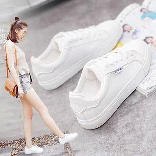 春秋季百搭基础小白鞋女学生韩版平底白鞋休闲单鞋板鞋子低帮鞋