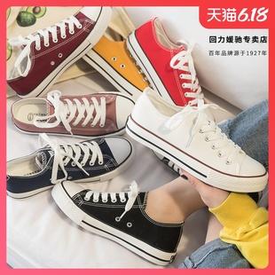 回力帆布鞋女高帮学生百搭休闲板鞋女韩版小白鞋春季2020新款女鞋
