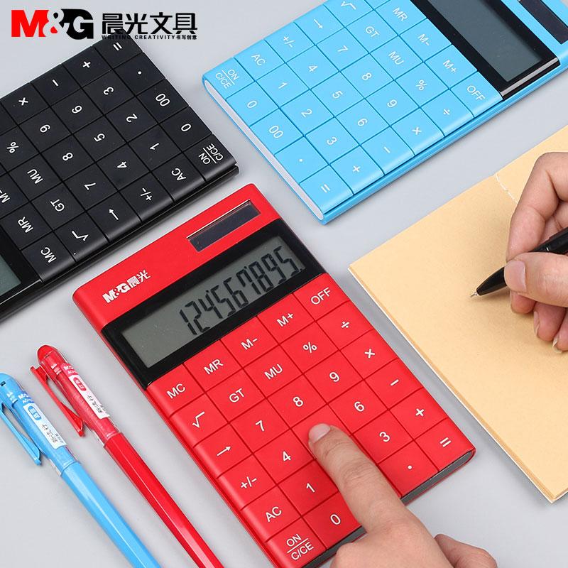 Калькуляторы Артикул 598320145320