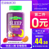 美国进口,安神助睡眠# Natures truth自然之珍 褪黑素软糖 75粒x2瓶  券后69元包邮