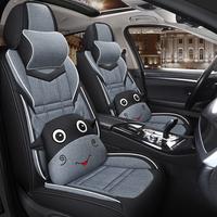 汽车透气座套布艺座椅座套座垫坐垫全包围车卡通四季通用亚麻卡通