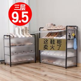 简易鞋架家用多层经济型宿舍鞋柜门口防尘收纳神器小鞋架子大容量