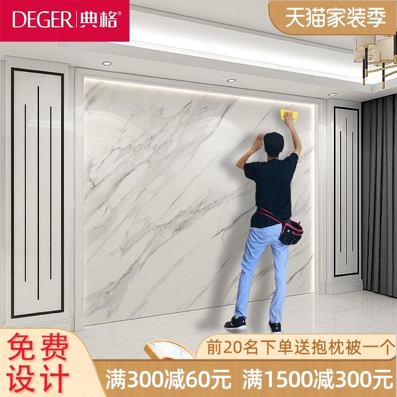 客厅大理石壁布现代简约3d电视背景墙壁纸大气沙发影视墙装饰墙布