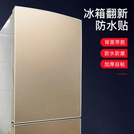 冰箱貼紙全貼翻新貼可移除純色改造防水自粘貼畫廚房櫥柜門空調貼圖片