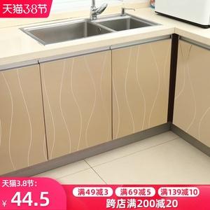 橱柜贴纸防水防油自粘加厚厨房家具翻新贴烤漆装饰橱柜门面板贴纸