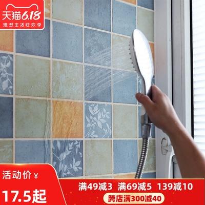 卫生间墙纸自粘防水贴纸遮丑补洞墙贴洗手间厕所浴室加厚瓷砖贴纸