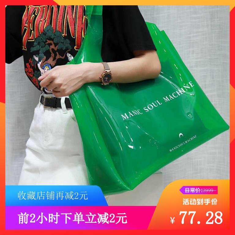 透明2019流行包包新款 休闲单肩PVC子母包购物网红糖果手提女包大