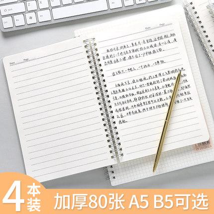 笔记本厚本子超厚线圈本a6图片