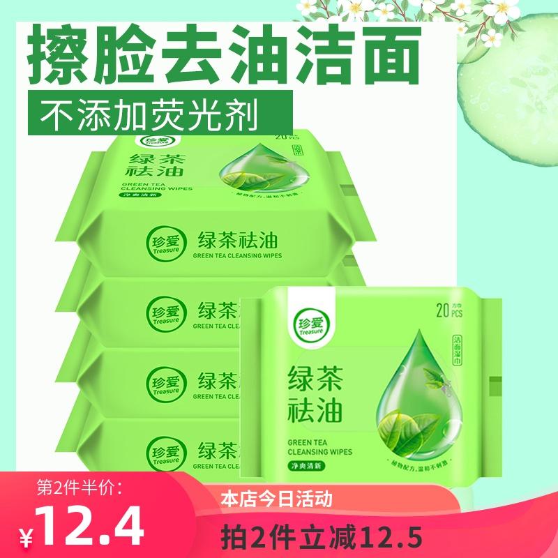 湿巾擦脸专用大包装护肤清洁去油洗脸洁面学生脸部特价湿纸巾擦脸