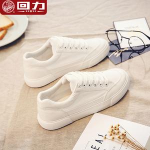 回力女鞋夏款帆布鞋2021新款小白鞋女夏布鞋官方旗舰店鞋子潮板鞋