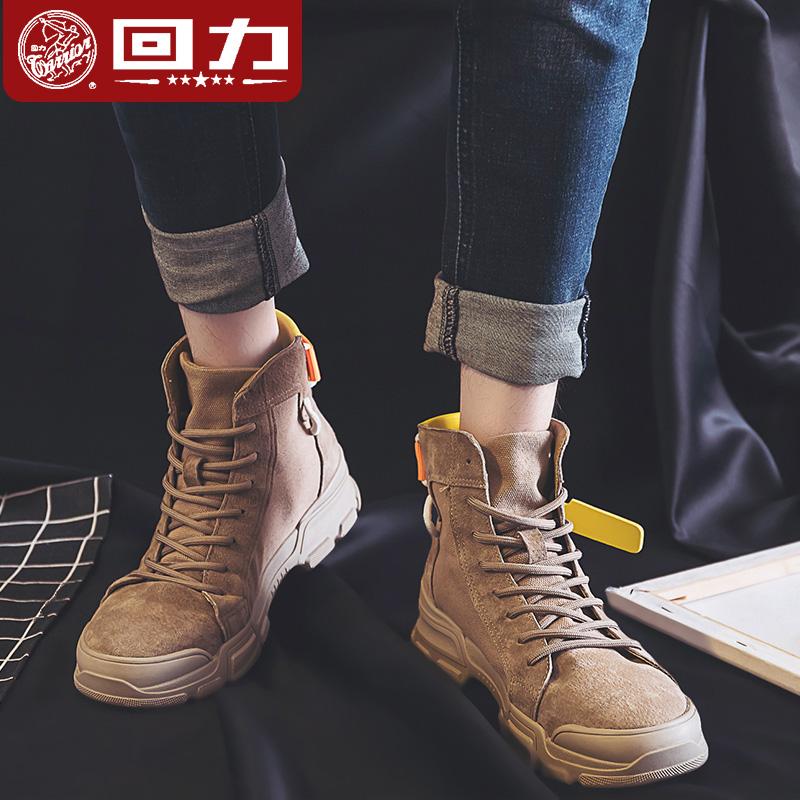 Детские ботинки / Угги Артикул 601487922853