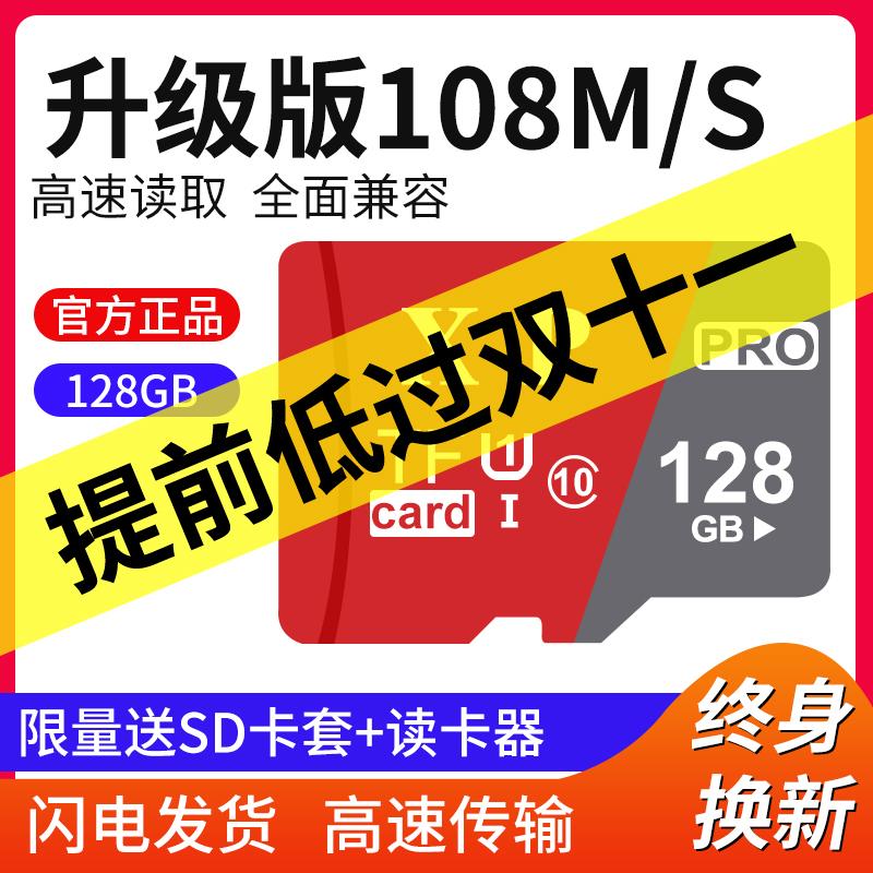 128g高速行车记录仪 32g小米 sd卡