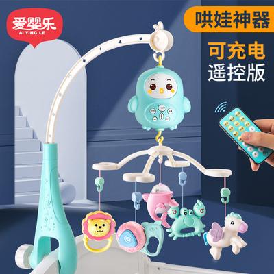 新生婴儿床铃初生宝宝0-3床头音乐旋转摇铃6个月玩具益智哄娃神器