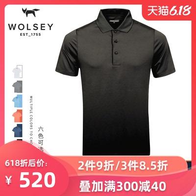 【英国进口】WOLSEY夏季速干高尔夫T恤男polo衫男休闲短袖翻领T恤