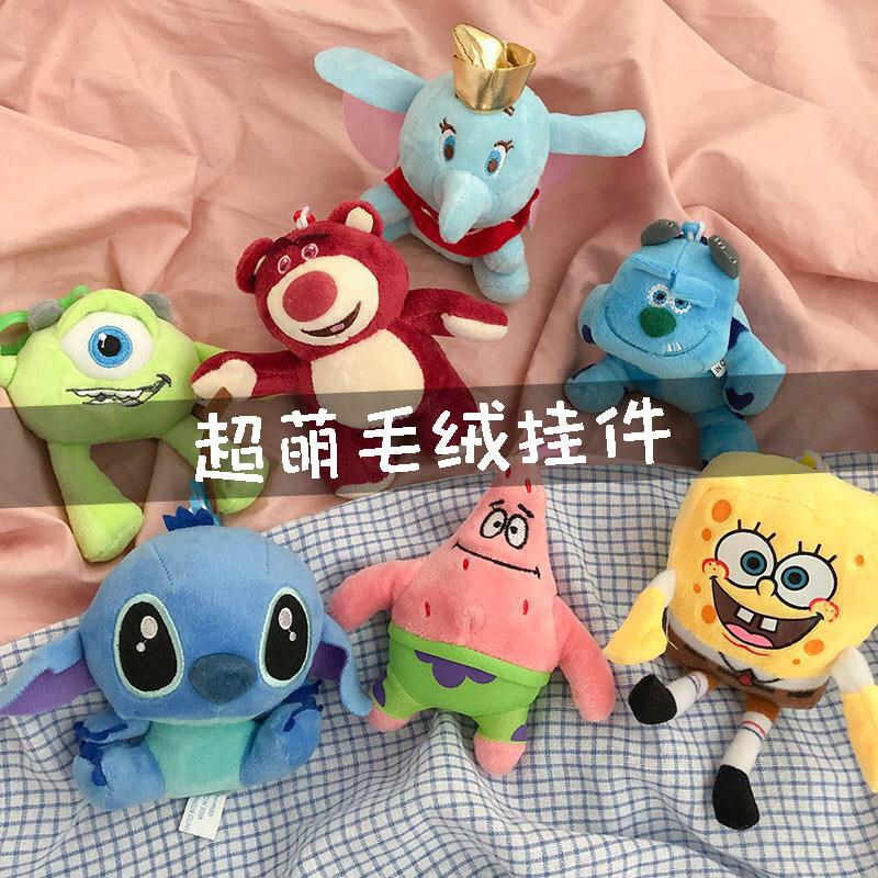 Buy Pink Frog strawberry bear satchel doll pendant key buckle schoolbag accessories cartoon doll