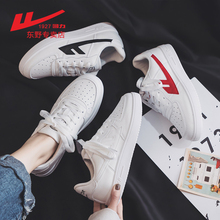 Return White Shoes Female Student Air Force No. 1 Recreational Inspection Couple Korean version ulzzang Slippers Female Shoes