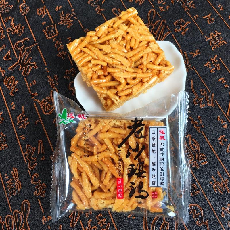 传统手工硬沙琪玛500g/1000g安徽特产酥脆沙琪玛萨其玛零食品小吃