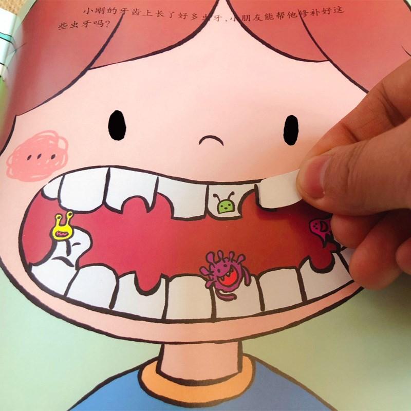 兒童貼紙書0-3-2-4-5歲寶寶紙卡通幼兒啟蒙益智趣味專注力貼貼畫