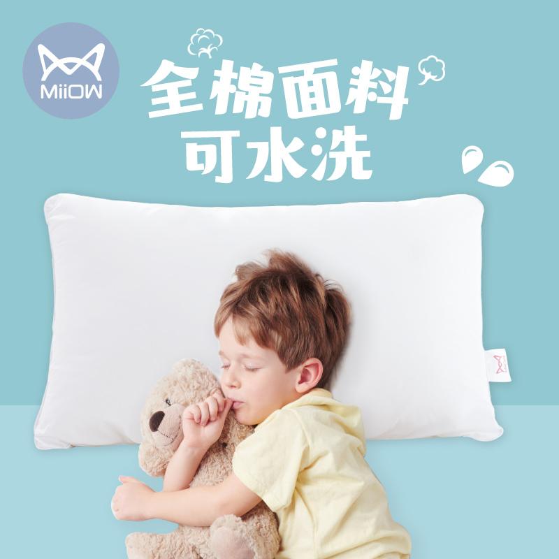BABY/猫人宝贝纯棉枕头枕芯8-14岁儿童护颈椎家用单人双人学生枕,可领取20元天猫优惠券