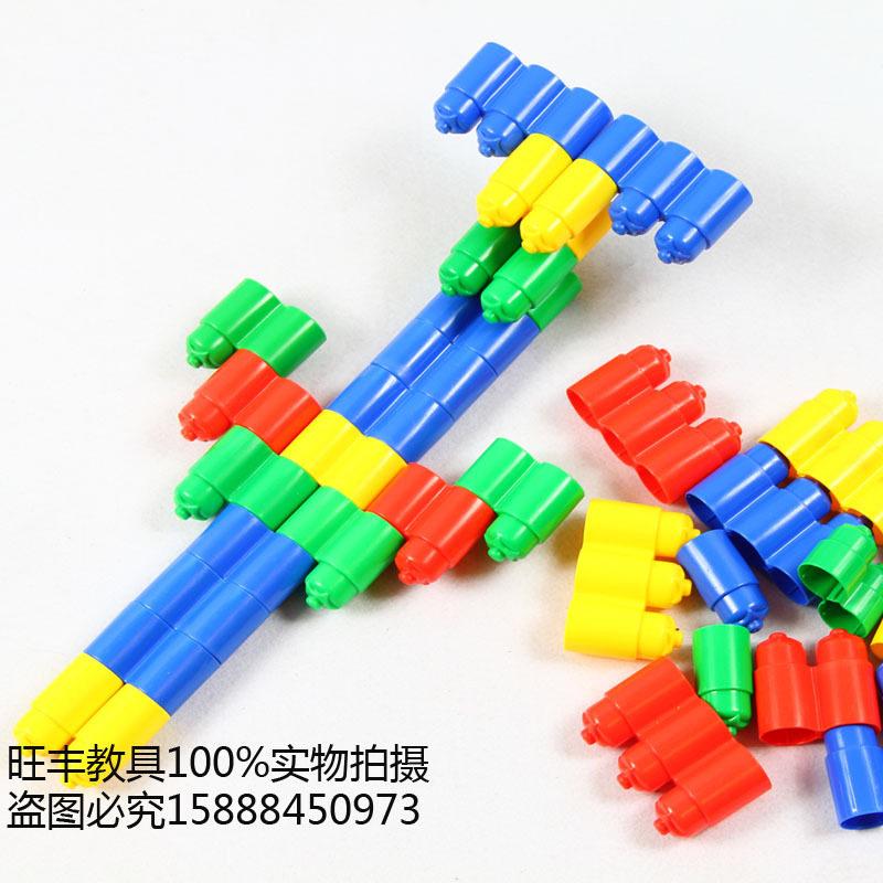 早教亲子园拼插积木拼装玩具拼装塑料大炮大积木桌面玩具