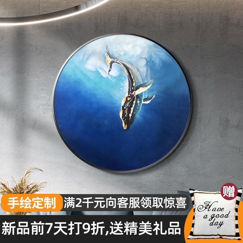 玄关走廊挂画别墅卧室圆形画极简纯手绘油画客厅餐厅背景墙装饰画