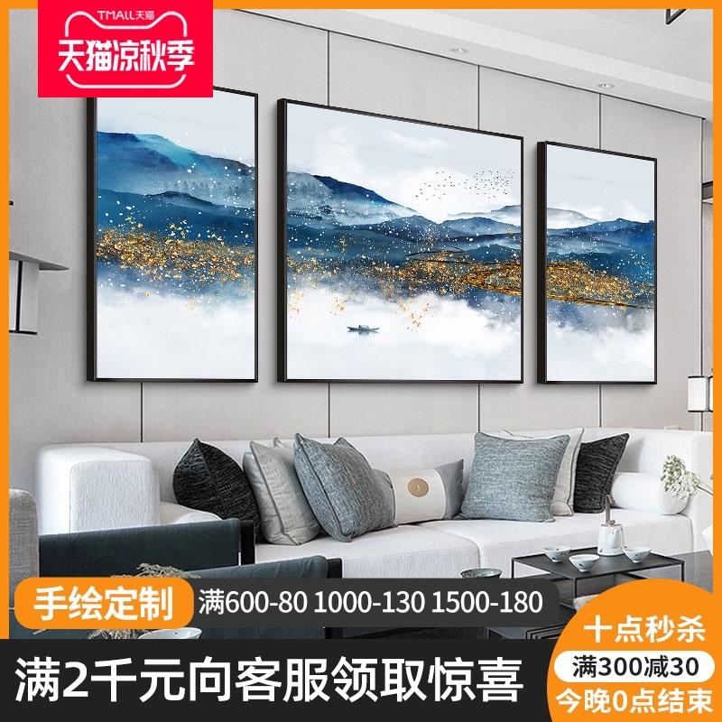 新中式手绘客厅沙发背景墙别墅油画
