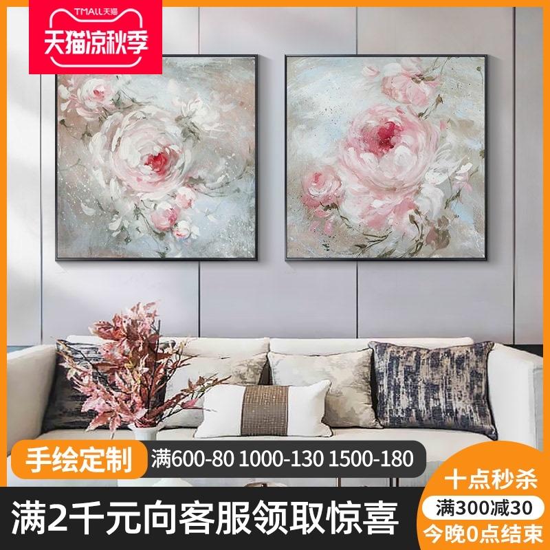 新中式植物纯手绘油画客厅沙发壁画