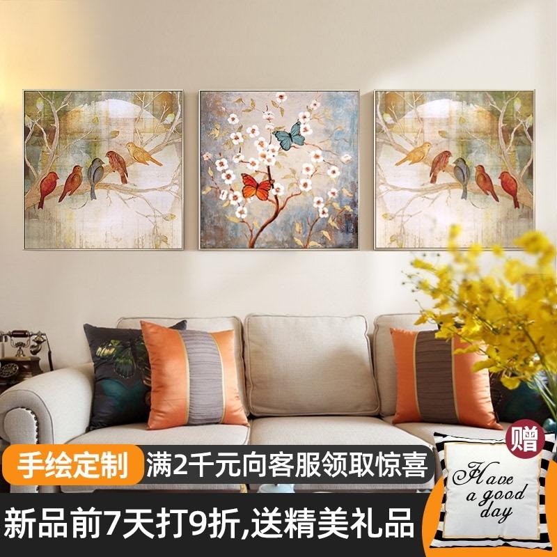 別墅臥室床頭掛畫沙發背景墻壁畫花卉手繪油畫玄關裝飾畫客廳墻畫